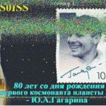 iss-sstv-12-martin-ehrenfried-g8jnj-using-suws-websdr-2014-12-18