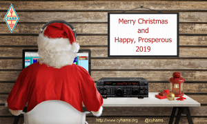 xmass_card_2018