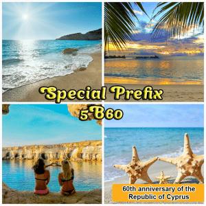 5b60_prefix